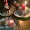 58才の誕生日に小さなサプライズ