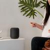 Apple、A8チップ搭載スマートスピーカー「HomePod」を8月23日に発売することを正式に発表。