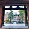 みかん京都を歩く 2