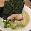 小川拉麺専門店