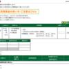 本日の株式トレード報告R3,05,28