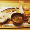 「さち福や」 cafe大阪国際空港店