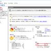 WSUS3.0SP2から WSUS2016への移行 その5