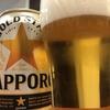 【飲みレポ】サッポロビール「GOLD STAR」本格的なビールらしさと甘めな味わい