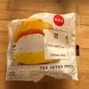 セブンイレブンの「ダブルクリームのセブンシュー」/ホイップクリームが濃厚になって、カスタードとのバランスがとれた!