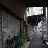偶然通りがかった凄い商店街『寿通り商店会』/佐賀県佐賀市
