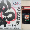 No.1224 NHK逆転人生 とんかつ店の奇跡 まるかつ さん|日報で売上を倍増!大阪の日報コンサルタント