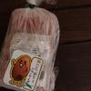 静岡県のソウルフード『さわやか』の味がすると噂のハンバーグを作る【すぎもとミート販売】へ行ってきました。
