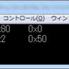 ADコンバーターMCP3008 / SPI / AD変換値を1回だけ読み出してみる / micro:bit / mbed