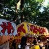 熱田神宮初詣とご祈祷