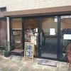 Cafe ユトリエ(常総市)