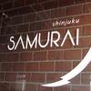 ~しんだちや 1st LIVE~『KABUKI SUMMIT Vol.1』@新宿SAMURAI