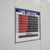 工事現場で電子看板による情報共有