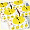 まちかど情報室(NHK)5月2日 「食材で地元をPR」