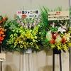 2016.09.16 関ジャニ∞リサイタル 「真夏の俺らは罪なヤツ」@アスティとくしま