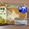 凍らせてもおいしい ・・・ なので! 北海道チーズ蒸しケーキを冷凍してみました・山崎製パン