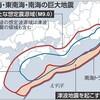 白鳳大地震