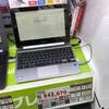 ブログ用軽量PCとして購入  ASUS Chromebook Flip C101PA