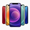 新色パープルのiPhone12の公式壁紙がダウンロード可能に
