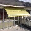 愛知県名古屋市 住宅のオーニングテント