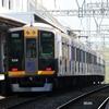 阪神9000系 9207F 【その13】