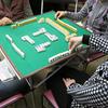 牌が取り持つ楽しい時間・はじめての麻雀教室