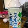 GREEN DAKARA ミルクと果実が練乳好きにはたまらないという話。