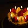 40歳の誕生日を迎えまして今までの人生を振り返る