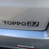 プジョーの車検と代車のTOPPO BJ