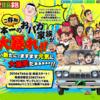 「毎度!浦安鉄筋家族」が連載終了 新シリーズと別冊少年チャンピオンで新作もスタート