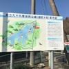 2020 1月 千葉県 雄蛇ヶ池に行った。