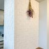 【初心者でも簡単DIY】エコカラットでおしゃれな壁に!自分好みの空間へ