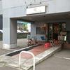べトナムゴハン チリン堂 / 札幌市中央区南9条西3丁目 ドエル中島公園 1F