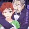 "Fate/kl プリズマ☆イリヤ ツヴァイ ヘルツ!第6話「Blue glass moon」感想。""カード""と聖杯戦争、オーギュストと士郎の関係!"