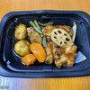 【デリバリー】大戸屋 ~安定の鶏と野菜の黒酢あん~