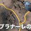 炎の大剣ブラナーレの入手方法★【FF15】ファイナルファンタジー15攻略 - すずきたかまさのゲーム実況