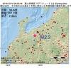 2016年10月16日 09時50分 富山県東部でM2.2の地震