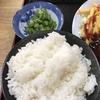 〜もうすぐ当ブログ読者200名! なかよし食堂〜