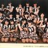18/10/21 AKB48劇場「アイドル修業中♡」公演 多田京加、蔵本美結、齋藤陽菜
