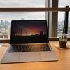 MacBook Airを初期化してから開発環境を構築するためにやったこと