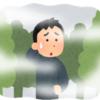 【大塚家具, 8186】決算速報 - 2021年4月期第2四半期 売上目標未達!!