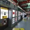 【OWRTW世界一周】70・「シカゴ・オヘア国際空港」第5ターミナル共用ラウンジ「VIP Lounge」