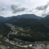【奥の細道】山寺「立石寺」の1,015段の石段を登り絶景を見に行こう!