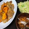 豚肉かぼちゃ焼き、サラダ、スープ