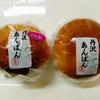 オギノパン 丹沢あんぱん&おやきパン