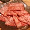 【食べログ】西中島南方の高評価焼肉!豊後牛ホルモンこだわり米匠の魅力を紹介します!