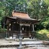 【滋賀】郷社「大笹原神社」の見どころと御朱印