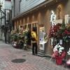 【今週のラーメン1822】 焼きあご塩らー麺 たかはし (東京・新宿) 焼きあご塩らー麺
