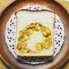 はちみつ風味のサツマイモとリンゴのフィリングが美味しい食パンのレシピ
