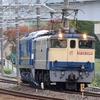第1411列車 「 甲176 JR貨物EF210形電気機関車(EF210-327)の甲種輸送を狙う 」